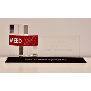 7_NWTP_MEED Quality Awards for Projects 2012, GCC Winner in the Sustainability Category